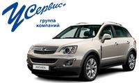 Antara от 949 500 рублей.