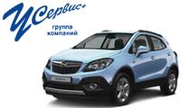 Mokka от 735 000 рублей.