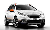 Peugeot SUV от 599000 руб.