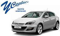 Astra от 649 900 рублей.