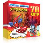 Simba's Mega Drive Spider Man