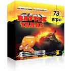 Simba's Mega Drive Battle Tanks