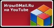 Игры@Mail.Ru на YouTube