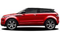 Land Rover  в Автопассаж!