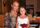 Дочь Волочковой поменяла свое имя