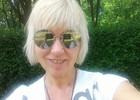 Ксения Стриж готовится стать мамой