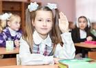 Как научить школьника учиться?